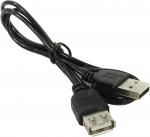 Конвертер аналогового сигнала в USB Espada EUsbRcaSv (USB2.0, S-video/RCA-In)